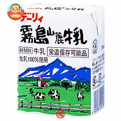 【送料無料】【2ケースセット】南日本酪農協同 デーリィ 霧島山麓牛乳 200ml紙パック×24本入×(2ケース) ※北海道・沖縄は別途送料が必要。