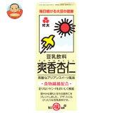 紀文 豆乳飲料 爽香杏仁(さわやかあんにん) 200ml紙パック×18本入
