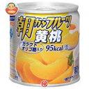 はごろもフーズ 朝からフルーツ 黄桃 190g缶×24個入