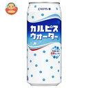 カルピス カルピスウォーター 500g缶×24本入