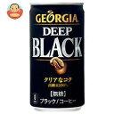 コカコーラ ジョージア エメラルドマウンテンブレンド ブラック 185g缶×30本入