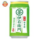 サントリー 緑茶 伊右衛門(いえもん) 340g缶×24本入