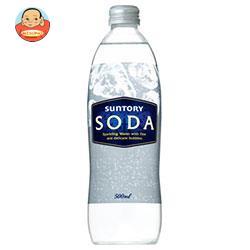 サントリー  ソーダ 500ml瓶×20本入