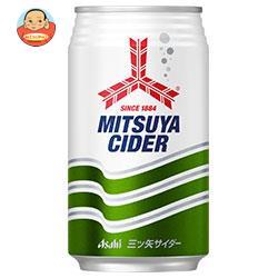 アサヒ飲料 三ツ矢サイダー 350ml缶×24本入