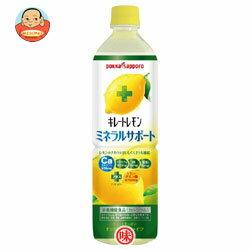 ポッカサッポロ キレートレモン ミネラル サポート ペットボトル