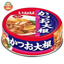 送料無料 いなば食品 かつお大根 100g缶×24個入 ※北海道・沖縄は別途送料が必要。