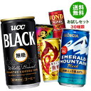 【送料無料】【福袋】いろいろなコーヒー飲料飲んでみませんか?...