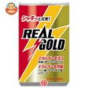 コカコーラ リアルゴールド160ml缶×30本入