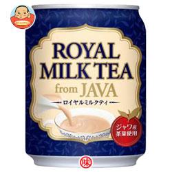 大塚食品 ロイヤルミルクティ フロム ジャワ280g缶×24本入