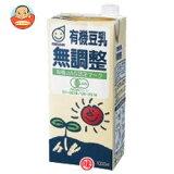 Marusanai(库存有)没有调整有机豆奶纸箱1000毫升× 12(6 × 2)包的[マルサンアイ(株) 有機豆乳 無調整1000ml紙パック×12(6×2)本入]