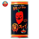 サントリー 暴君ハバネロの旨スープ190g 缶×30本入