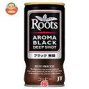 JT Roots(ルーツ) アロマブラック185g缶×30本入