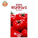 キリン キリントマトジュース1000ml紙パック×12(6×2)本入