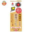 紀文 豆乳飲料 進化型 麦芽コーヒー200ml紙パック×18本入【b_2sp1202】