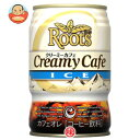 JT Roots クリーミーカフェアイス280g缶×24本入