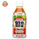 伊藤園 総合栄養型 1日分の野菜280gPET×24本入