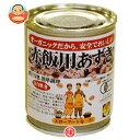 遠藤製餡 オーガニック 赤飯用あずき230g缶×24本入