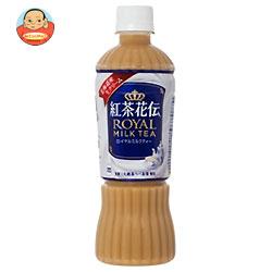 コカコーラ ロイヤルミルクティー ペットボトル