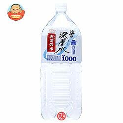 赤穂化成 ペットボトル