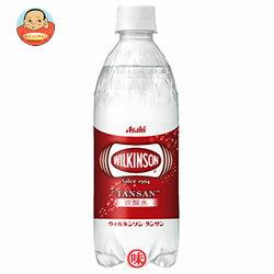 ウィルキンソン タンサン ペットボトル