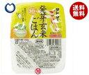 【送料無料】サトウ食品 サトウのごはん 発芽玄米ごはん 150g×24(6×4)個入 ※北海道・沖縄・離島は別途送料が必要。