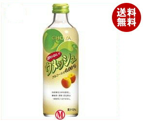 【送料無料】チョーヤ 酔わないウメッシュ 300...の商品画像