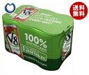 【送料無料】【2ケースセット】キャンベル V8野菜ジュース 163ml缶×24(6×4)本入×(2ケース) ※北海道・沖縄・離島は別途送料が必要。