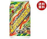【?2ケースセット】チェリオ ライフガード 350ml缶×24本入×(2ケース)