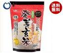 【送料無料】【2ケースセット】ふくれん 発芽玄米 ヒノヒカリ 1kg×4袋入×(2ケース)