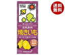 【送料無料】【2ケースセット】キッコーマン 豆乳飲料 焼きいも 200ml紙パック×18本入×(2ケース) ※北海道・沖縄・離島は別途送料が必要。