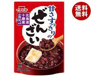 【送料無料】イチビキ 甘さすっきりのぜんざい 160g×20(10×2)袋入 ※北海道・沖縄・離島は別途送料が必要。