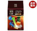 【送料無料】片岡物産 モンカフェ バラエティパック 12P×30個入 ※北海道・沖縄・離島は別途送料が必要。