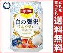 【送料無料】【2ケースセット】サントリー リプトン 白の贅沢 280g缶×24本入×(2ケース) ※北海道・沖縄・離島は別途送料が必要。