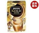 ネスレ日本 ゴールド ブレンド スティック コーヒー