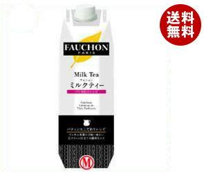 【送料無料】アサヒ飲料 フォション ミルクティー(プリズマ容器) 1L紙パック×12(6×2)本入 ※北海道・沖縄・離島は別途送料が必要。