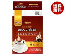 【送料無料】UCC 職人の珈琲 ドリップコーヒー あまい香りのモカブレンド 8P×12袋入 ※北海道・沖縄・離島は別途送料が必要。
