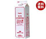 【】荷马凉咖啡低糖1000ml纸包×12个入[【】ホーマー アイスコーヒー低糖 1000ml紙パック×12本入]