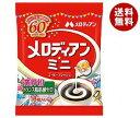 【送料無料】メロディアン メロディアン・ミニ コーヒーフレッシュ 4.5ml×18個×20袋入 ※北海道・沖縄・離島は別途送料が必要。