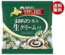 メロディアン メロディアン・ミニ 生クリーム入りコーヒーフレッシュ 4.5ml×15個×20袋入×(2ケース) ※北海道・沖縄・離島は別途送料が必要。