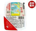 【送料無料】サトウ食品 サトウのごはん 北海道産ななつぼし 200g×20個入 ※北海道・沖