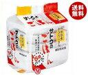 【送料無料】サトウ食品 サトウのごはん 秋田県産あきたこまち...