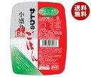 【送料無料】【2ケースセット】サトウ食品 サトウのごはん コシヒカリ 小盛り 150g×20