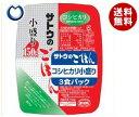 【送料無料】サトウ食品 サトウのごはん こだわりコシヒカリ 小盛り 3食パック 150g×3食×12個入 ※北海道・沖縄・離島は別途送料が必要。