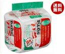 【送料無料】サトウ食品 サトウのごはん こだわりコシヒカリ 5食パック 200g×5食×8個入 ※北海道・沖縄・離島は別途送料が必要。