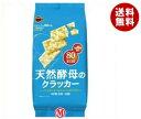 【送料無料】ブルボン 天然酵母のクラッカー 6枚×8袋×12(6×2)個入 ※北海道・沖縄・離島は別途送料が必要。