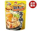 【送料無料】味の素 鍋キューブ 寄せ鍋しょうゆ 8.3g×8...