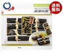 【送料無料】フジッコ 海藻料理 こんぶ巻 8本入り 35g×20袋入 ※北海道・沖縄・離島は別途送料が必要。