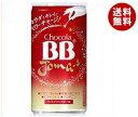 【送料無料】エーザイ チョコラBB Joma(ジョマ) 190ml缶×30本入 ※北海道・沖縄・離島は別途送料が必要。