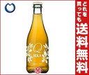 【送料無料】【2ケースセット】シーエフシージャパン Qドリンク Qコーラ 266ml瓶×24本入×(2ケース) ※北海道・沖縄・離島は別途送料が必要。