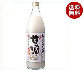 【送料無料】【2ケースセット】大関 おいしい甘酒 950g瓶×6本入×(2ケース) ※北海道・沖縄・離島は別途送料が必要。